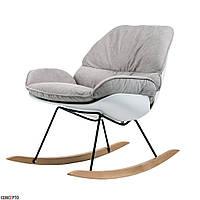 Serenity (Серенити) кресло-качалка светло-серое, фото 1