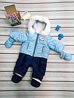 Комбинезон-трансформер зима мальчик, фото 1