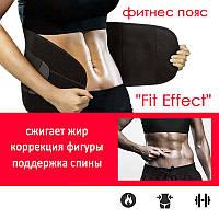"""Пояс корсетный синий """"Fit Еffect"""" Идеальная талия! похудение! для зала, фитнес тренировок."""