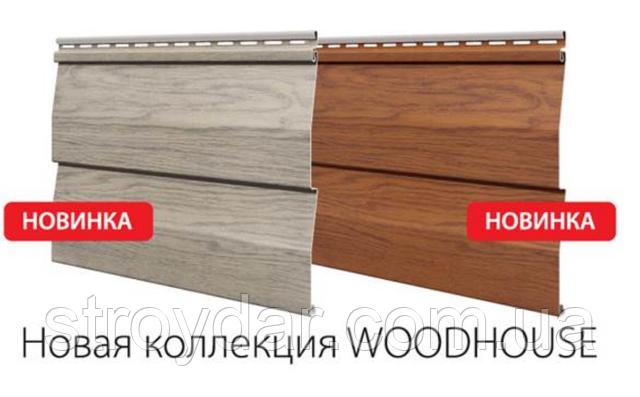FaSiding WoodHouse Stroydar