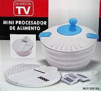 Многофункциональная Терка-овощерезка с контейнером Mini Procesador de Alimento MJY-201188