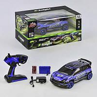 Машина на радиоуправлении X-Knight 1:18 Голубая с черным (2-17GS09B-69917)