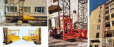Высота подъёма Н-79 метров. Мачтовый-Строительный Подъёмник для отделочных работ ПМГ г/п 1000кг, 1 тонна., фото 2