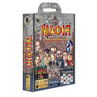 Настольная игра STRATEG Мафия 41 карточка (2-00314-70209)