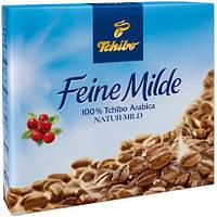 Кофе молотый из Германии Tchibo (Чибо) Feine Milde Duo 500 г.