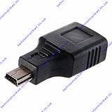 Переходники OTG Micro USB к USB, Mini USB к USB, HDMI к miniHDMI, фото 3