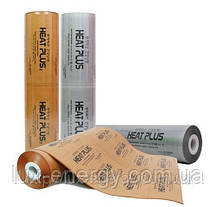 Heat Plus Premium APN-410 Silver, фото 2