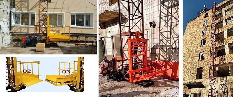 Высота подъёма Н-77 метров. Мачтовый-Строительный Подъёмник для отделочных работ ПМГ г/п 1000кг, 1 тонна.