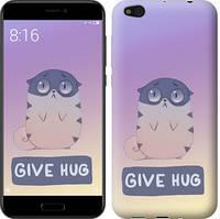 "Чехол на Xiaomi Mi5c Give Hug ""2695c-820-328"""