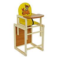 Детский стульчик для кормления Мася Оленёнок Бэмби №202 Желтый (2-51160)