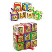 Набор Кубиков BAMSIC Абетка 028/1 9 шт Разноцветный (2-0281-45936)