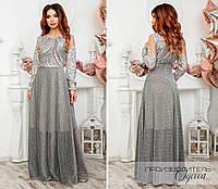 Новогоднее платье Абия