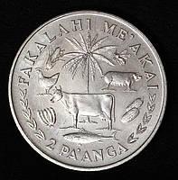 Монета Тонга 2 паанга 1975 г.