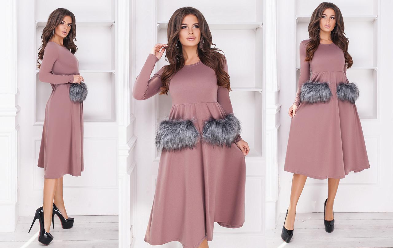 6c130b9b205 Стильное женское платье 458