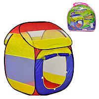 Детская палатка Play Smart Волшебный домик Разноцветный (2-905S-53074)