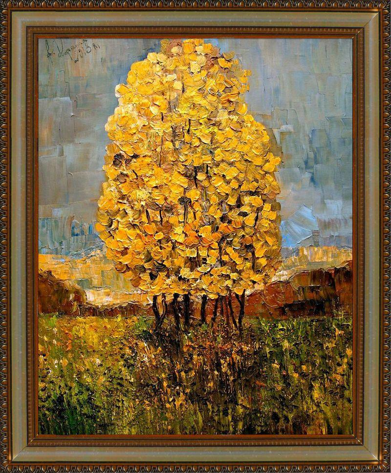 Репродукция  современной картины  «Опять осень» 28 х 35 см