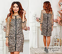 Красивое платье Разана