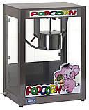 Аппарат для приготовления попкорна с подогревом АПК-П-150, фото 2