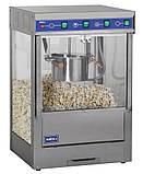 Аппарат для приготовления попкорна с подогревом АПК-П-150, фото 3