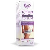 STEP TO SLIM  мощная альтернатива липосакции