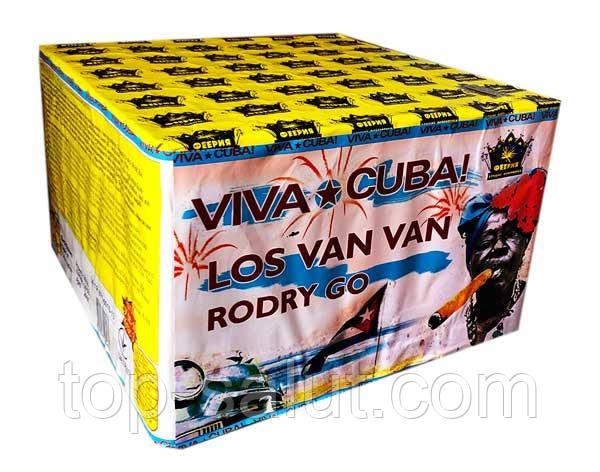 """Фейерверк """"Viva Cuba"""" 100-зар"""