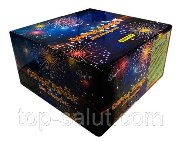 Фейерверк (салют) Парад звезд 100 выстрелов