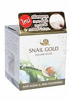 Тайский омолаживающий отбеливающий улиточный крем для лица Snail Gold Volume Filler