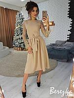 Элегантное платье миди с кружевными рукавами