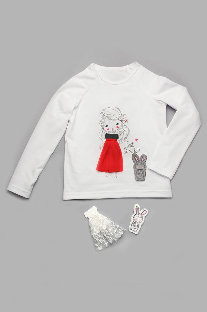 Реглан белый для девочки со сменным декором 5-8 лет