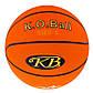 Мяч баскетбольный №5 резиновый Speed, фото 2