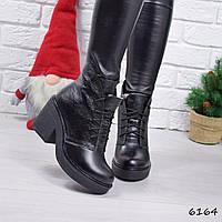 """Ботинки, ботильоны черные ЗИМА """"Apollo"""" НАТУРАЛЬНАЯ КОЖА, повседневная, теплая, зимняя, женская обувь"""