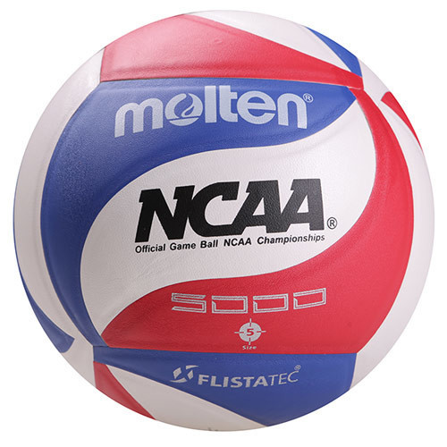 М'яч волейбольний Molten 5000 (PU, №5, клеєний)