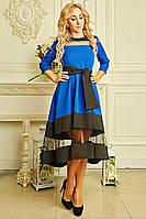 Праздничное платье с пышной юбкой цвета электрик