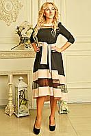 Необычное женское платье с бежевой  полоской