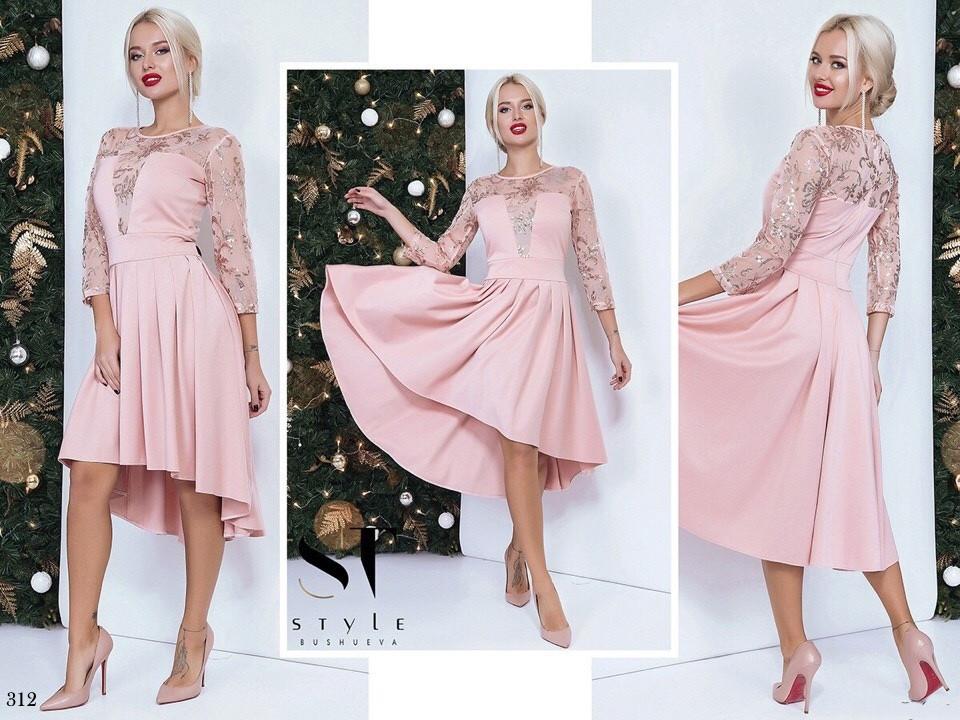 Платье вечернее каскад длинный рукав французский трикотаж+пайетка на сетке 42,44,46