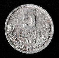 Монета Молдавии 5 бани 2008 г.