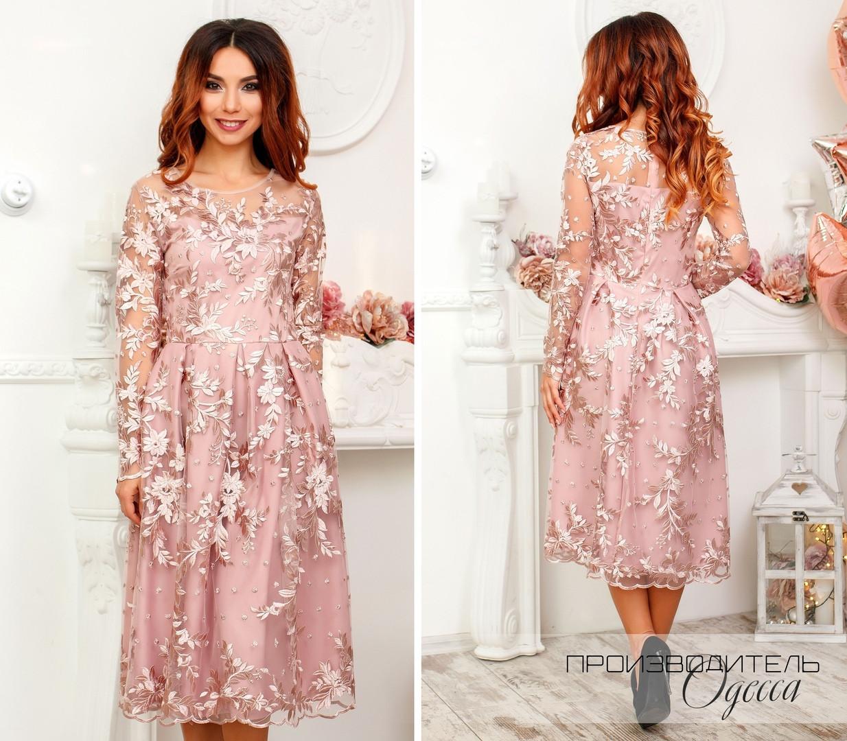 Ажурное платье Зофья