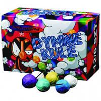 DYMNE KULE дымные шарики (MA0508)