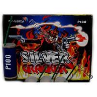 Петарда P100 Silver Cracker