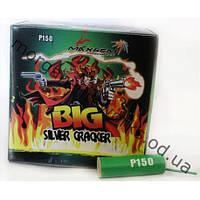 BIG SILVER CRACKER P150