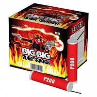BIG BIG SILVER CRACKER Р200