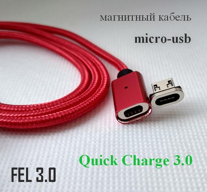Магнитный кабель micro-usb FEL3.0, Essager 3A, красный 1 м