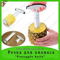 "Нож для ананаса - ""Pineapple Knife"" , фото 1"