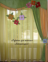 Ламбрекен сиреневый Цветочная поляна, 2,5м