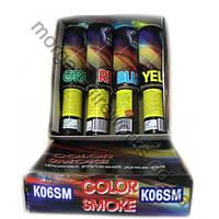 """Цветные дымы 60 сек тм """"Феерия"""""""