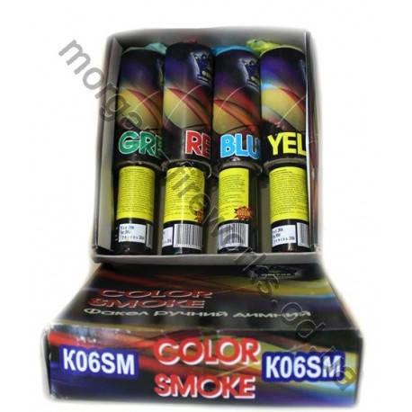 """Цветные дымы 60 сек тм """"Феерия"""", фото 2"""