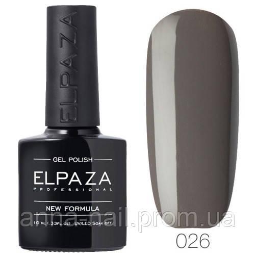 Гель лак ELPAZA  026 Французский серый, 10 мл