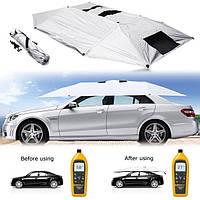 Автомобильный зонт UKC тент Umbrella для защиты авто от жары и осадков