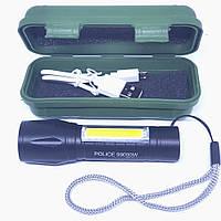 LED аккумуляторный Светодиодный фонарь ручной с COB USB BL-511 в кейсе