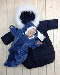 Зимний набор Космонавт+Weave комбинезон+шапка (синий)